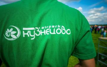 Салон частной авиации «Кузнецово - 2014» Парк