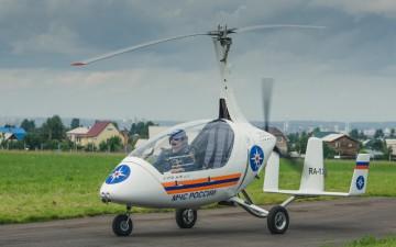 Салон частной авиации «Кузнецово - 2014»