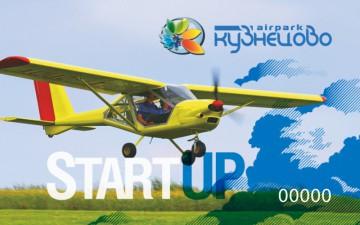 Программа «Start-UP»