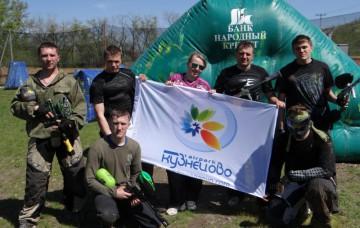 Победа команды по пейнтболу Airforce от Airpark «Кузнецово»!